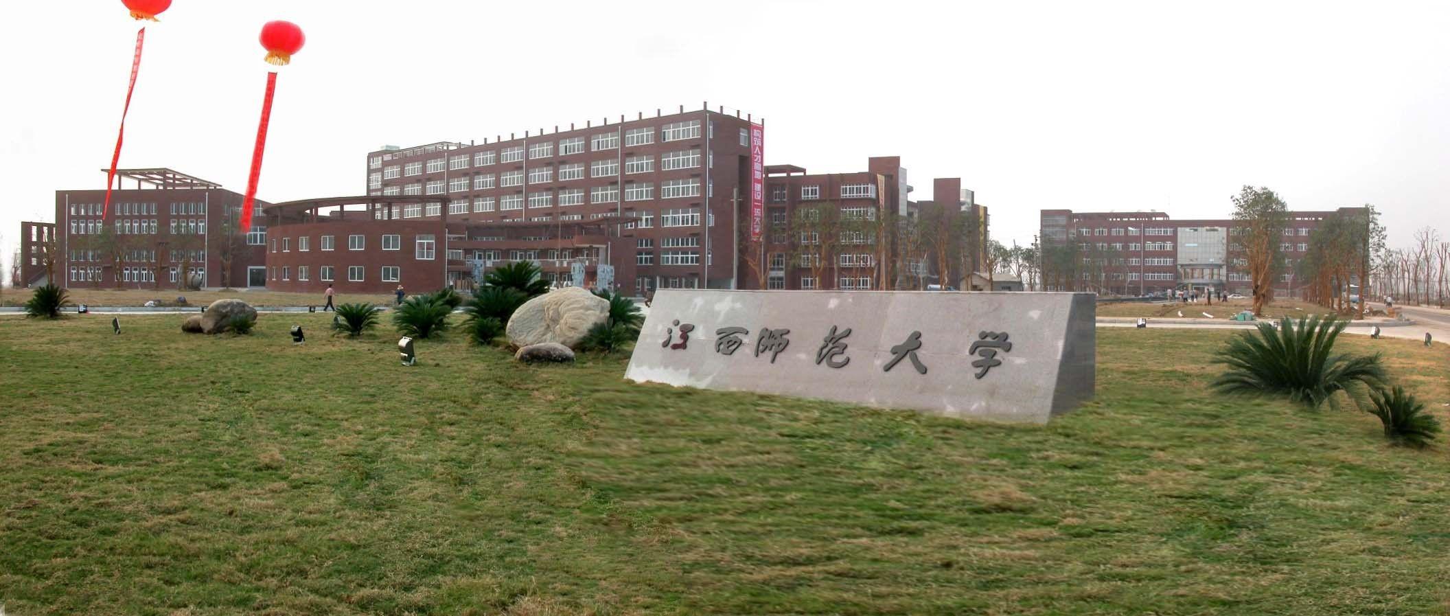音乐学院教学大楼